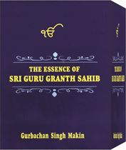 Picture of The Essence of Sri Guru Granth Sahib ( 5 Vols.)