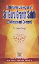 Picture of Interfaith Dialogue in Sri Guru Granth Sahib (Civilization Context)