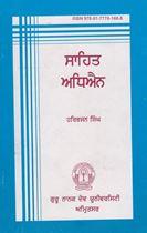 Picture of Sahit Adhiyan