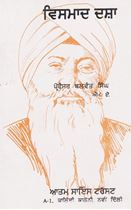 Picture of Vismaad Dasha