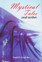 Picture of Mystical Tales