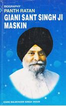 Picture of Biography: Giani Sant Singh Ji Maskin (Glimpses of his life)