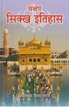 Picture of Sankshep Sikh Itihas (Hindi)