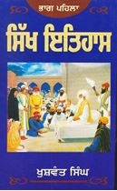 Picture of Sikh Itihas (Part-1)
