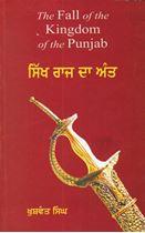 Picture of Sikh Raaj Da Antt