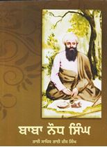 Picture of Baba Naudh Singh, (Vol. 1, 2)