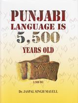 Picture of Punjabi Language Is 5500 Years Old