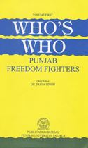 Picture of Who's Who: Punjab Freedom Fighters (Vol. I)