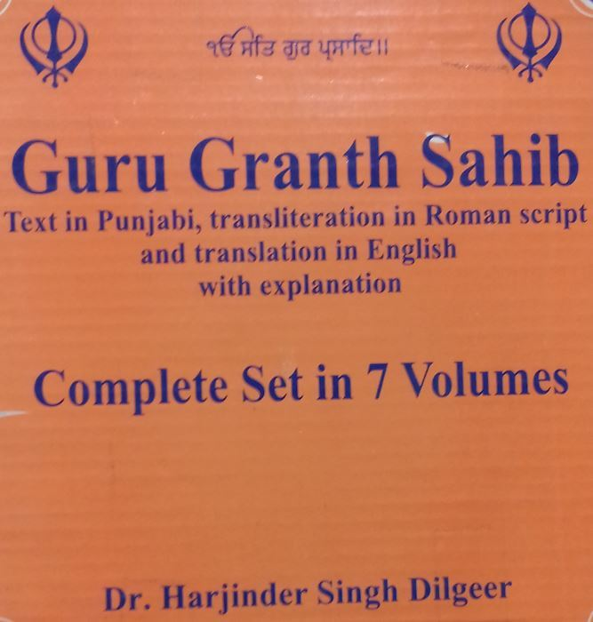 Guru Granth Sahib (Text in Punjabi, transliteration in Roman ...