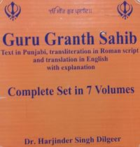 Picture of Guru Granth Sahib (Text in Punjabi, transliteration in Roman Script and translation in English – with explanation)  ( Complete Set in 7 volumes)