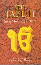Picture of The Japuji : Sikh Morning Prayer