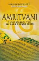 Picture of Amritvani : Select Shabads From Sri Guru Granth Sahib