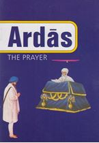 Picture of Ardas : The Prayer