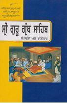 Picture of Sri Guru Granth Sahib : Sampadna Ate Banikaar