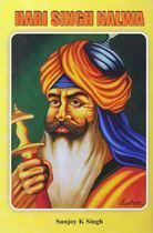 Picture of Hari Singh Nalwa