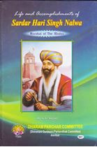 Picture of Life And Accomplishments of Sardar Hari Singh Nalwa: Marshal of The Khalsa