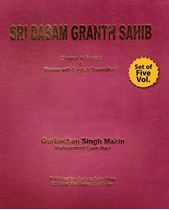 Picture of Sri Dasam Granth Sahib (5. Vol)