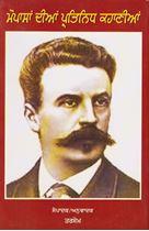 Picture of Mopasan Dian Pritinidh Kahania