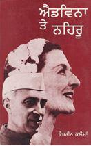 Picture of Edwina Te Nehru