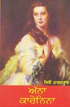 Picture of Anna Karenina (Vol. 1)