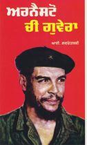 Picture of Enresto Che Guevara