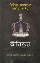 Picture of Kohinoor
