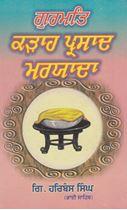 Picture of Gurmat Krah Parshad Maryada