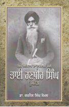 Picture of Sikh Itihas Da Taksali Khoji : Bhai Randhir Singh Doomchheri