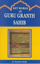 Picture of Key Words in Guru Granth Sahib