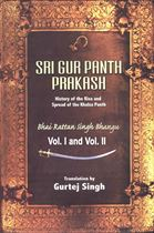 Picture of Sri Gur Panth Prakash : History of the Rise and Spread of the Khalsa Panth (Set Of 2. Vol's)