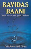 Picture of Ravidas Baani