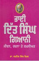 Picture of Bhai Ditt Singh Giani: Jiwan, Rachna te shaksiat
