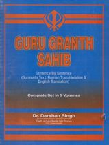 Picture of Guru Granth Sahib : Line to Line English Translation & Transliteration (5 Vol.)