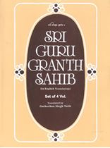 Picture of Sri Guru Granth Sahib (English Translation) (4 Vol.)