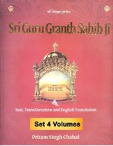 Picture of Sri Guru Granth Sahib Ji : Text, Transliteration and English Translation (4 Vol.)