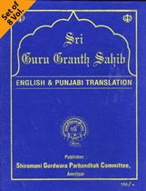 Picture of Sri Guru Granth Sahib : English & Punjabi Translation (8 Vol.)
