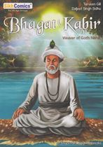 Picture of Bhagat Kabir : Weaver of God's Name