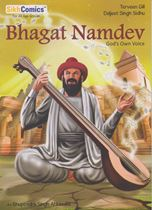 Picture of Bhagat Namdev : God's Own Voice