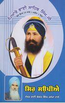 Picture of Sir Saupiyai : Vartak Jiwan Bhai Sahib Singh Ji