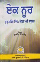 Picture of Ek Noor Guru Gobind Singh : Jivan Ate Darshan