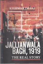 Picture of Jallianwala Bagh 1919