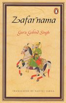 Picture of Zafarnama Guru Gobind Singh