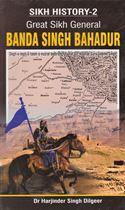 Picture of Sikh History – 2: Great Sikh General Banda Singh Bahadur