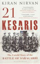 Picture of 21 Kesaris