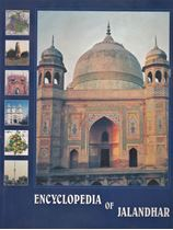 Picture of Encyclopedia Of Jalandhar
