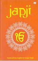 Picture of Japji