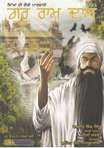 Picture of Guru Ram Das: Sikhaan Di Chauthi Paatshahi (Part-2)