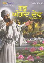 Picture of Guru Angad Dev : Sikhaan Di Dooji Paatshahi