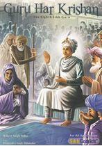 Picture of Guru Har Krishan (The Eighth Sikh Guru)
