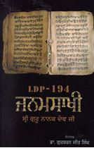 Picture of LDP-194 Janamsakhi : Sri Guru Nanak Dev Ji